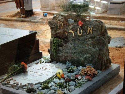 מצבה מסלעים ישראליים