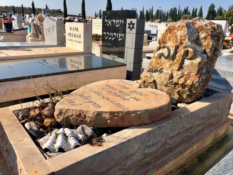מצבות אבן איכותיות