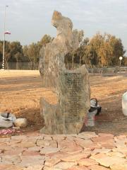 אנדרטה לזכר חללי גדוד צבר