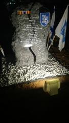 """אנדרטה לזכר רס""""ל עדי בריגה"""