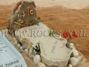 מצבה מסלע גבישי בשילוב חלוקי נחל