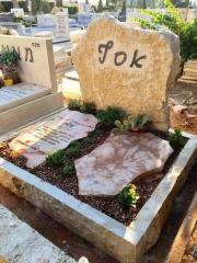 מצבה מסלע ארץ ישראלי